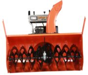 Snow Beast 45SB Snow Blower - Front View